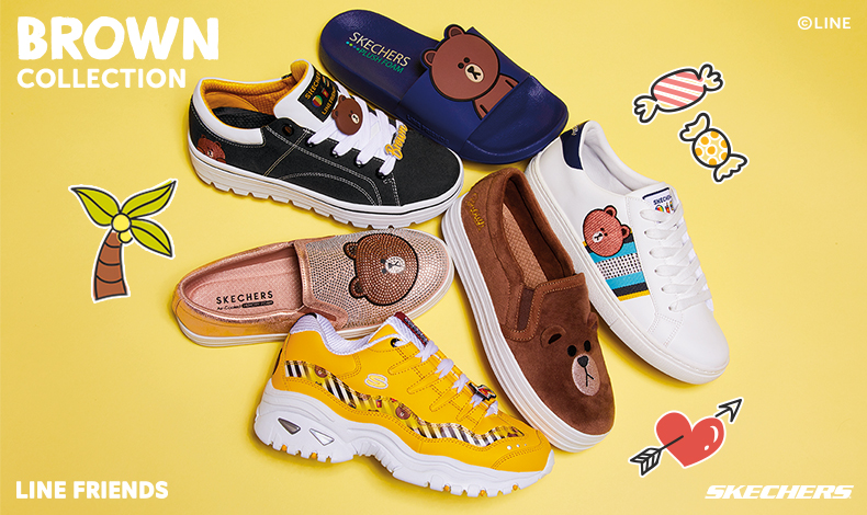LINE FRIENDS BROWN COLLECTION