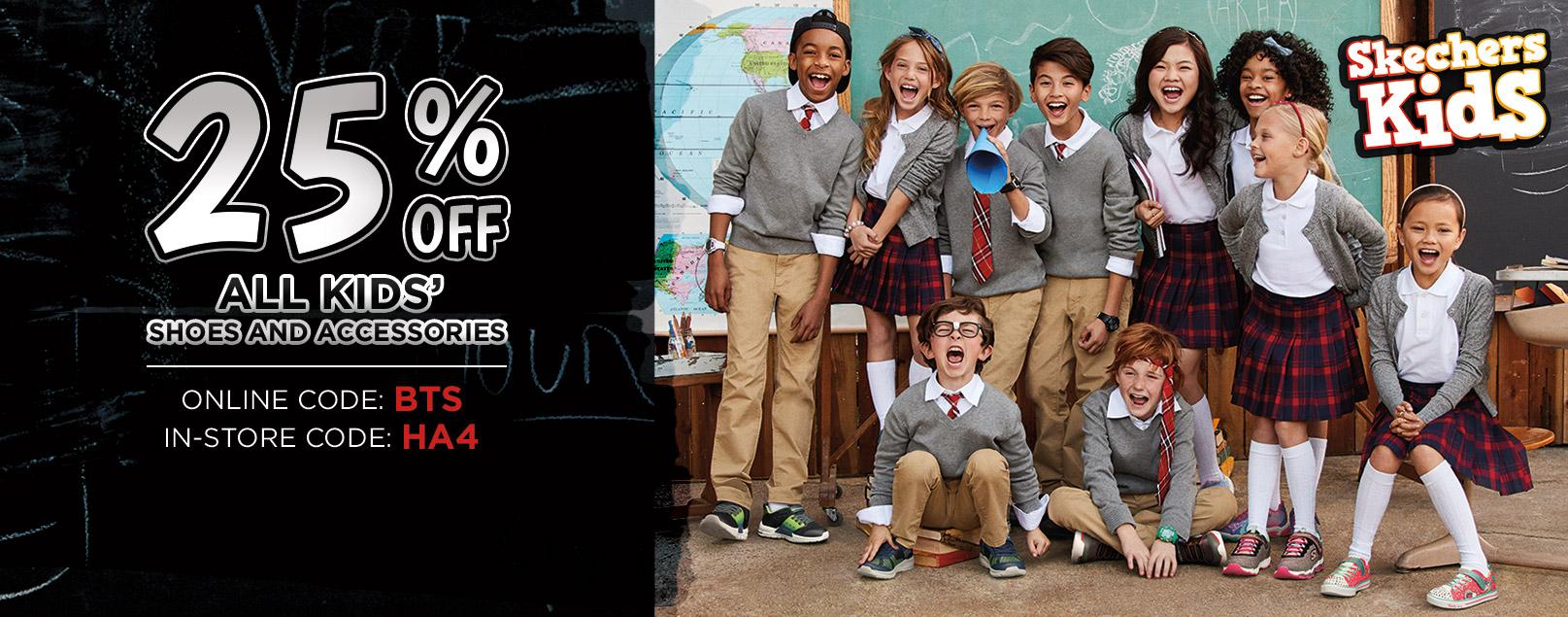 Skechers Kids Back to School - Rule the School